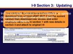 i 9 section 3 updating1