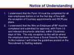 notice of understanding