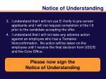 notice of understanding1