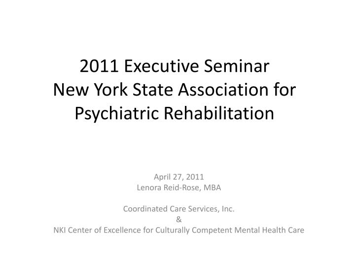 2011 executive seminar new york state association for psychiatric rehabilitation n.