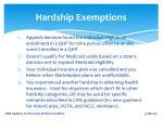 hardship exemptions2