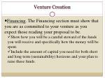 venture creation2