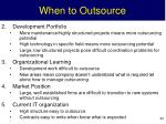 when to outsource1