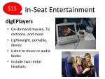 in seat entertainment
