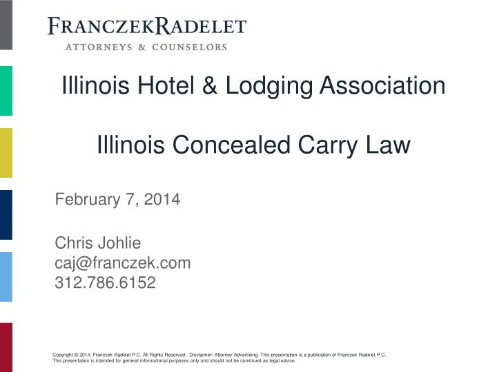 illinois hotel lodging association illinois concealed carry law n.