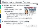 illinois law license process