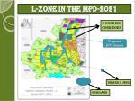 l zone in the mpd 2021