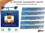 hp n e twork management center
