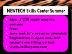 newtech skills center summer