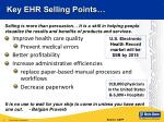 key ehr selling points