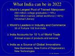 what india can be in 2022