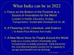 what india can be in 20221