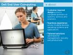 dell end user computing