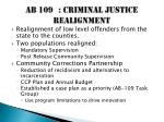 ab 109 criminal justice realignment