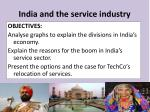 india and the service industry