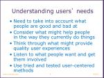 understanding users needs