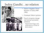 indira gandhi no relation
