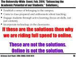 the university wide event feb 2014 enhancing the academic potential of our students solutions2