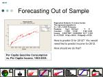 forecasting out of sample