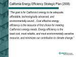 california energy efficiency strategic plan 2008