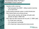 eventconnect share the power what makes a good customer