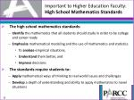 important to higher education faculty high school mathematics standards