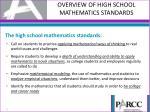 overview of high school mathematics standards