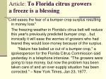 article to florida citrus growers a freeze is a blessing