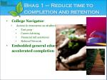 bhag 1 reduce time to completion and retention