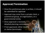 approval termination
