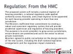 regulation from the hmc