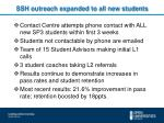 ssh outreach expanded to all new students