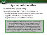 system collaboration
