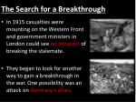 the search for a breakthrough