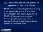 24 7 service allows instant access to agreements any time of day