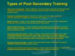 types of post secondary training