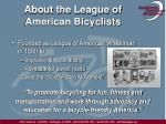 about the league of american bicyclists