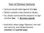fear of d omain s amurai