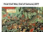 final civil war end of samurai 1877