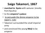 saigo takamori 1867