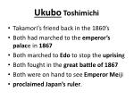 ukubo toshimichi