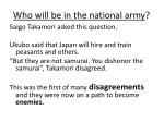 who will be in the national army