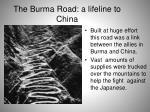 the burma r oad a lifeline to china