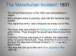 the manchurian incident 1931