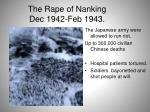 the rape of nanking dec 1942 feb 1943