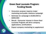 green seal laureate program funding needs