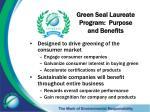 green seal laureate program purpose and benefits