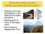 what and where are the appalachian mountains1
