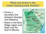 what and where is the chattahoochee river
