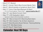 calendar next 90 days